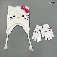 Набор Hello Kitty для девочки. 50-54 см