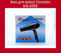 Фен для волос Domotec MS-0355!Опт