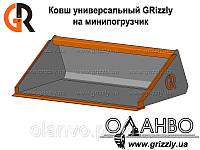 Универсальный ковш GRizzly для минипогрузчика