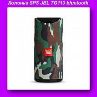 Моб.Колонка SPS JBL TG113 bluetooth,Колонка портативная,Bluetooth стерео колонка TG-113