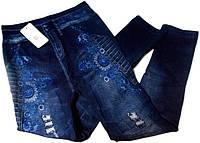 Лосины батальные джинс на махре №170