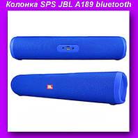 Моб.Колонка  SPS  JBL  A189 bluetooth,MP3 BlueTooth колонка,Портативная длинная колонка