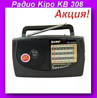 Радио KB 308,Радиоприемник,Радио, Радио FM,Kipo Радио!Акция