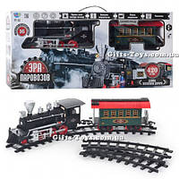 """Детская железная дорога """"Эпоха железных дорог"""" в ретро стиле. 420 см, дым, свет, музыка, 1 вагон."""
