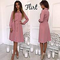 Женственное платье с поясом 1056