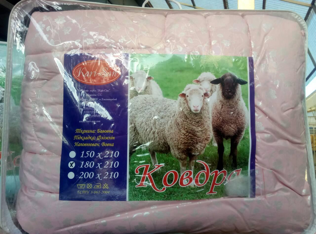 Теплое одеяло овчина полуторное бязь-коттон