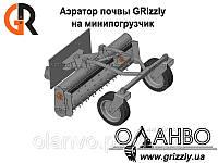 Грейдер GRrizzly для минипогрузчика