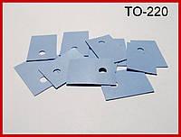 Термопрокладка силиконовая под ТО-220, 50 штук.