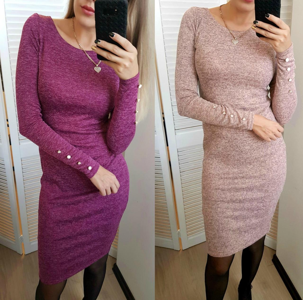 62e5709d4eca014 Женское теплое платье до колен из ангоры -