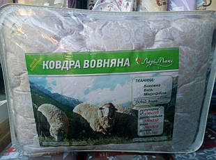 Теплое одеяло овчина полуторное бязь-коттон, фото 3