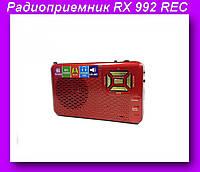 Радио RX 992 REC,Радиоприемник,Радиоприемник Golon!Опт