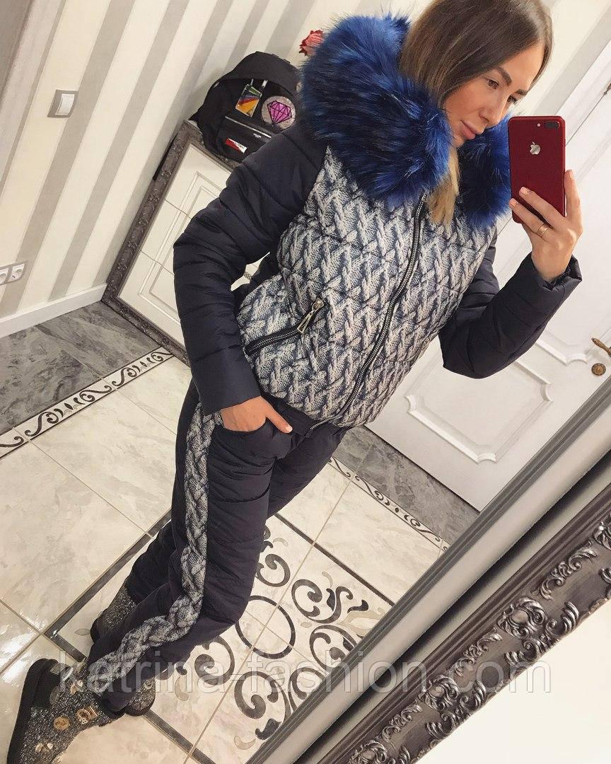 Женский модный теплый зимний костюм с опушкой: куртка с узором и штаны (9 цветов)