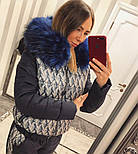 Женский модный теплый зимний костюм с опушкой: куртка с узором и штаны (9 цветов), фото 2