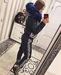 Женский модный теплый зимний костюм с опушкой: куртка с узором и штаны (9 цветов), фото 3