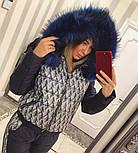 Женский модный теплый зимний костюм с опушкой: куртка с узором и штаны (9 цветов), фото 4