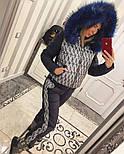 Женский модный теплый зимний костюм с опушкой: куртка с узором и штаны (9 цветов), фото 5