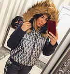 Женский модный теплый зимний костюм с опушкой: куртка с узором и штаны (9 цветов), фото 7