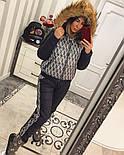 Женский модный теплый зимний костюм с опушкой: куртка с узором и штаны (9 цветов), фото 8