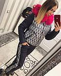 Женский модный теплый зимний костюм с опушкой: куртка с узором и штаны (9 цветов), фото 9