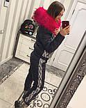 Женский модный теплый зимний костюм с опушкой: куртка с узором и штаны (9 цветов), фото 10