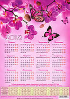 """Табель-календарь на 2018г. """"Розовые орхидеи"""""""
