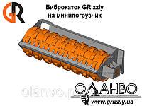 Виброкаток GRrizzly для минипогрузчика
