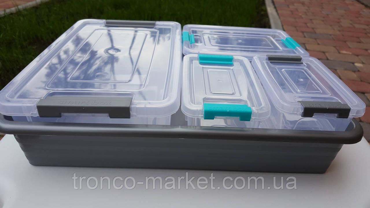 Набор для хранения мелочей Smart мини пластиковый