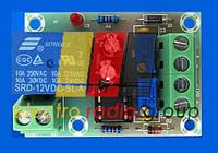 Модуль контроллер заряда 12V акб XH-M601