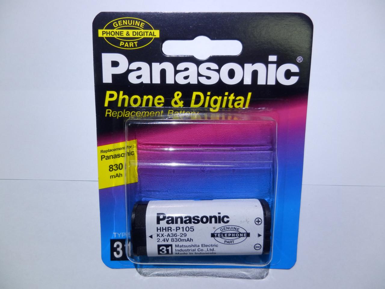 Аккумулятор к стационарному телефону Panasonic HHR-P105  ( KX-A36-29 2,4v 830mAh ) (TYPE 31)