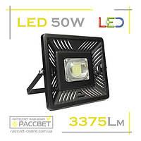 Светодиодный LED прожектор 50W 48LED 3375Lm