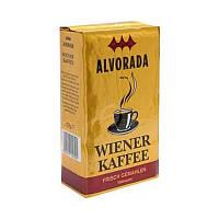 Кофе ALVORADA Wiener Kaffee 250 г молотый