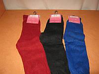 Носки теплые ангора внутри  4 цвета однотонные 90% коттон р.35-38