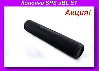 Колонка SPS JBL E7,Bluetooth Колонка,переносная колонка,беспроводные колонки!Акция