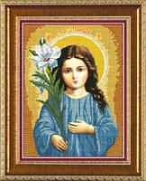Схема иконы для вышивки бисером икона Богородица Трилетствующая