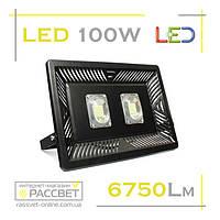 Светодиодный LED прожектор 100W 96LED 6750Lm