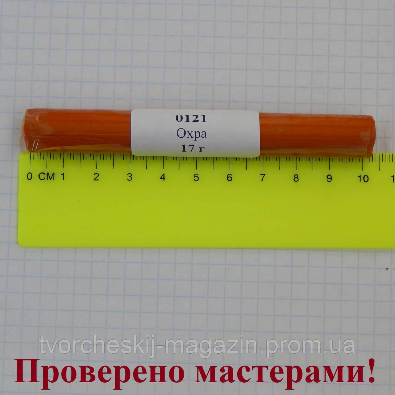 Полимерная глина Пластишка, цвет охра 17 г.