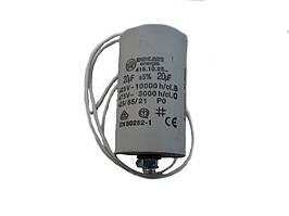 Конденсатор з проводами 20μF(119RIR278)