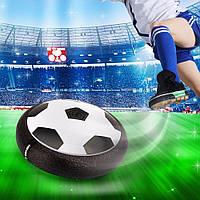 Детский летающий футбольный мяч HoverBall, безопасный для дома и офиса