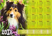 """Табель-календарь на 2018г. """"Год собаки"""""""