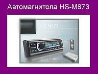 Автомагнитола HS-M873!Акция