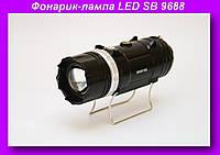 Фонарик SB 9688,Кемпинговая LED лампа SB 9688 c фонариком и солнечной панелью,Кемпинговая LED лампа
