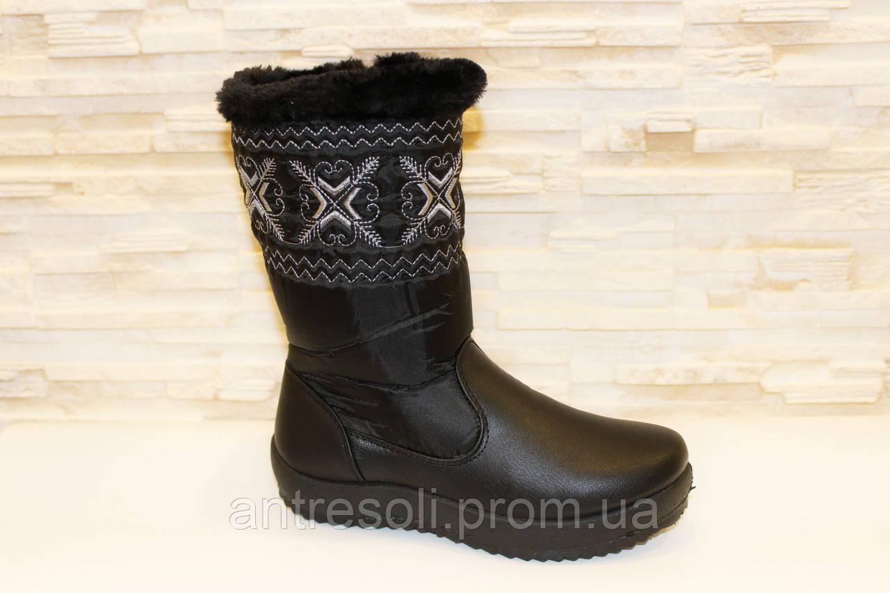 Сапоги зимние женские черные С547 р 40