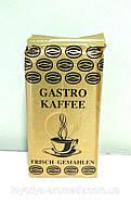 Кофе молотый Alvorada Gastro Kaffee 1кг.