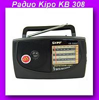 Радио KB 308,Радиоприемник,Радио, Радио FM,Kipo Радио