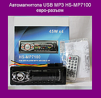 Автомагнитола USB MP3 HS-MP7100 евро-разъем!Акция