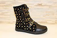 Ботинки женские зимние замшевые черные С188 р 40