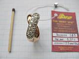 """Золотое кольцо """"ВЕЛИЧИЕ"""" из россыпью БРИЛЛИАНТОВ 1.05  карата - 5.37 гр. 18,5 размер, фото 10"""
