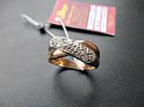 """Золотое кольцо """"ВЕЛИЧИЕ"""" из россыпью БРИЛЛИАНТОВ 1.05  карата - 5.37 гр. 18,5 размер, фото 4"""
