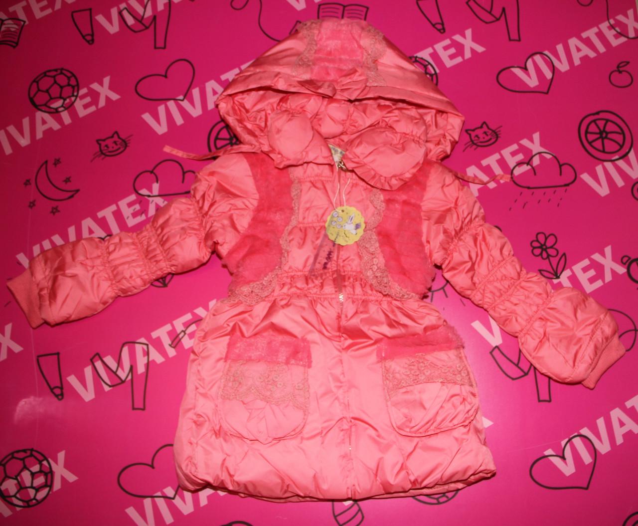 Плащ детский Мех розовый