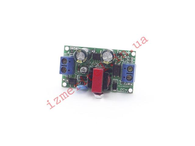 Модуль питания 220В - 12В 5Вт